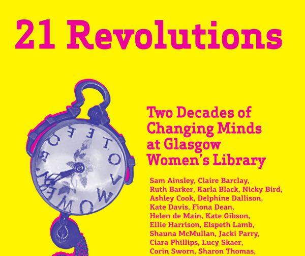 21 revolutions, 2013