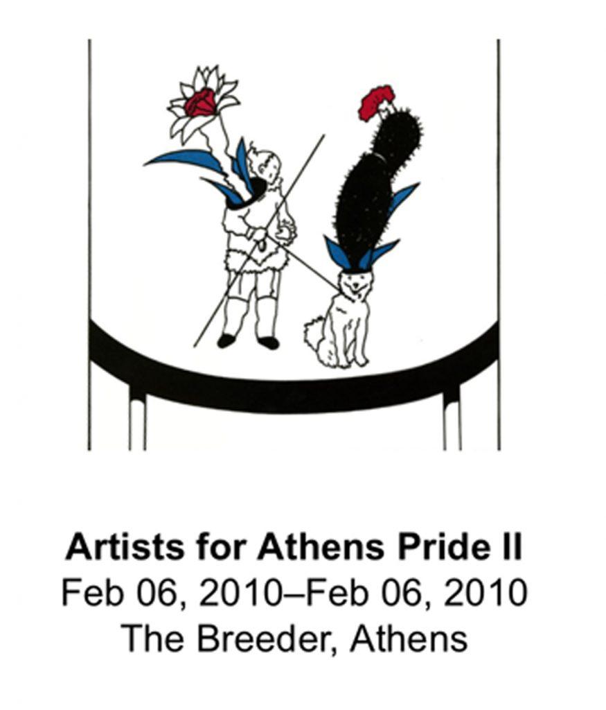 Athens Pride, Breeder Gallery, 2009